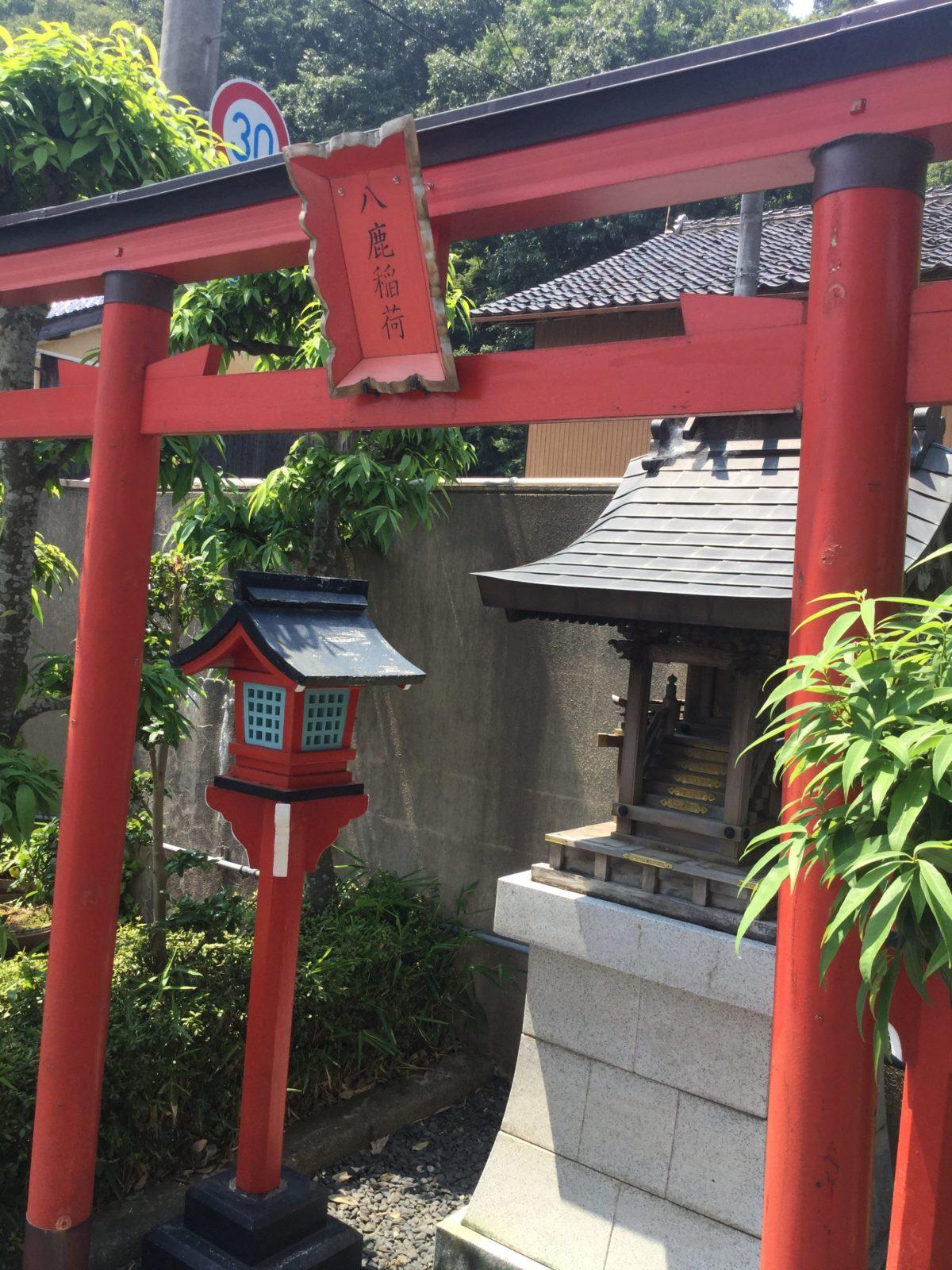 八鹿稲荷神社