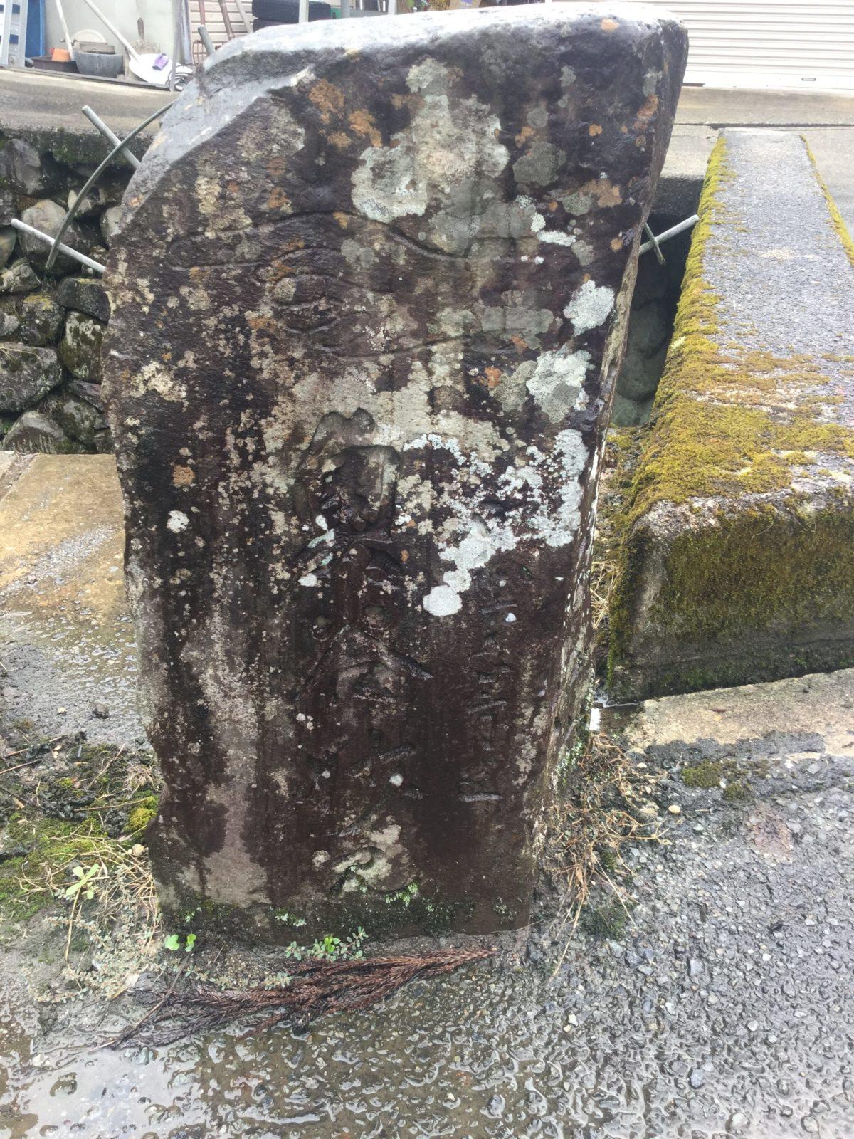 養父市にある石碑。道標