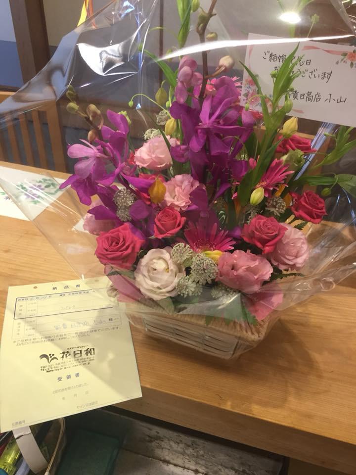 花日和さんで結婚記念日の花
